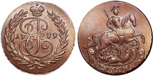 Imperial Russia 1 kopeck 1789 Rider, copper copy