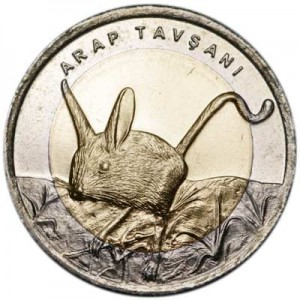 1 lira 2016 Turkey Four-toed jerboa