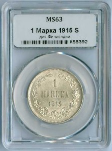 1 markka 1915 Finland, condition MS63, silver