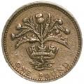 1 фунт 1984 Англия, Чертополох и королевская диадема Шотландии, из обращения