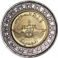 1 фунт 2015 Египет, Суэцкий канал