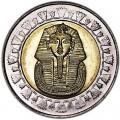1 фунт Египет, Тутанхамон