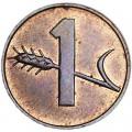 1 раппен 1951-1988 Швейцария, из обращения