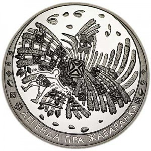 "1 ruble 2009 Belarus. ""Legend of the lark"""