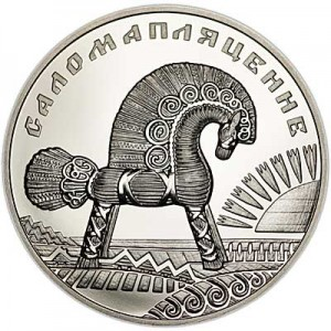 "1 ruble 2009 Belarus. ""Straw-weaving"""