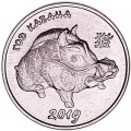 1 ruble 2018 Transnistria, Year of the Pig
