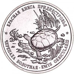 1 ruble 2018 Transnistria, Pond turtle