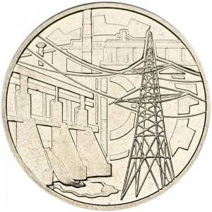 1 ruble 2019 Transnistria, Industry