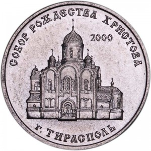 1 ruble 2019 Transnistria, Nativity Cathedral Tiraspol