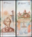 1 ruble 2019 Transnistria, 25 years of the Transnistrian ruble (Suvorov), banknote, XF