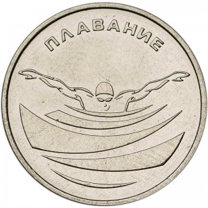 1 ruble 2019 Transnistria, Swimming