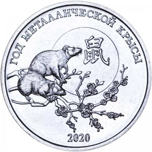 1 ruble 2019 Transnistria, Year of the Rat
