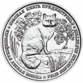 1 ruble 2020 Transnistria, Forest cat
