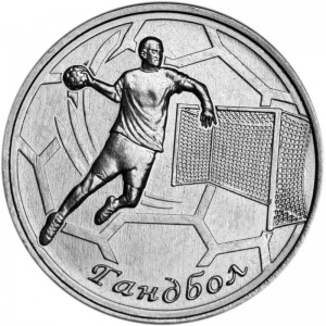 1 ruble 2020 Transnistria, Handball