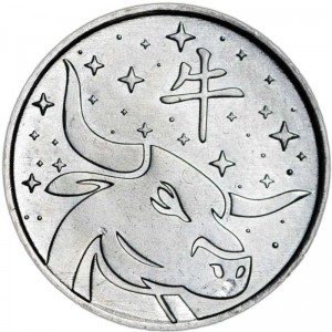 1 ruble 2020 Transnistria, Year of the Ox