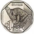 1 соль 2017 Перу Очковый медведь