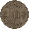 10 эйре 1961 Исландия