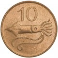 10 Aurar 1981 Iceland Squid