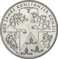 10 евро 2014 Германия 600 Лет Констанцкому Собору