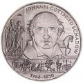 10 евро 2014 Германия, 250 лет со дня рождения Иоганна Готфрида Шадова