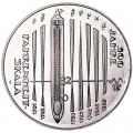 10 евро 2014 Германия, 300 лет шкале Фаренгейта
