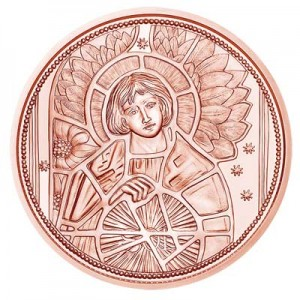 10 euro 2018 Austria, Uriel – The Illuminating Angel