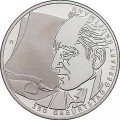 10 euros 2012 Germany Gerhart Hauptmann, mint mark J