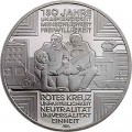 10 euros 2013 Germany 150th Anniversary of the International Red Cross, mint mark A