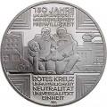 10 евро 2013 Германия 150-летие Международного Красного Креста, двор A