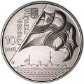 10 hryvnia 2018 Ukraine, 100 years of the Ukrainian Navy