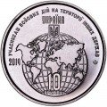 10 hryvnia 2019 Ukraine, To combatants in other countries
