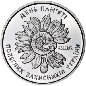10 hryvnia 2020 Ukraine, Day of Remembrance