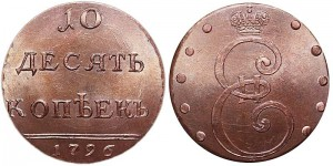 10 kopecks 1796 Monogram, copper, copy
