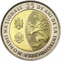 10 lei 2018 Moldova 25 years of national currency