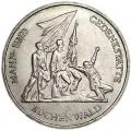 10 марок 1972 Германия, Бухенвальд