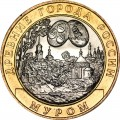 10 roubles 2003 SPMD Murom, UNC