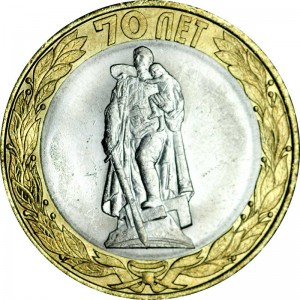 10 rubles 2015 SPMD 70 Years Of The Victory, Monument to the Liberator Soldier