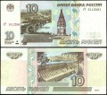10 rubles 1997 Russia first issue without modifications, banknote VG