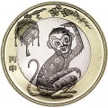 10 yuan 2016 China Year of the monkey