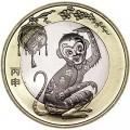 10 юаней 2016 Китай, Год обезьяны