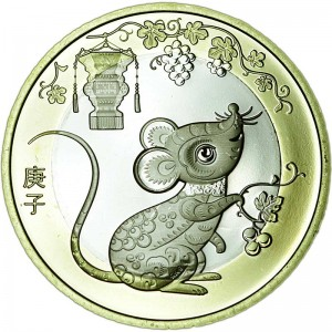 10 yuan 2020 China Year of the rat