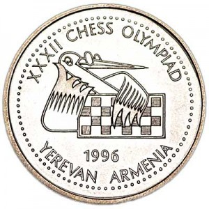 100 dram 1996 Armenia 32nd Chess Olympic Games