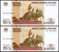 Two banknotes 100 rubles 1997 Russia mod. 2004 number 0574599 XF