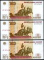 Three banknotes 100 rubles 1997 Russia mod. 2004 number 2574522 XF