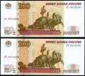 Four banknotes 100 rubles 1997 Russia mod. 2004 number 3574555 XF