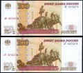 Five banknotes 100 rubles 1997 Russia mod. 2004 number 3574574 XF