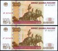 Six banknotes 100 rubles 1997 Russia mod. 2004 number 3574577 XF