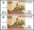 Seven banknotes 100 rubles 1997 Russia mod. 2004 number 3574579 XF