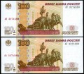 Seven banknotes 100 rubles 1997 Russia mod. 2004 number 3574580 XF