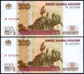 Six banknotes 100 rubles 1997 Russia mod. 2004 number 3574599 XF